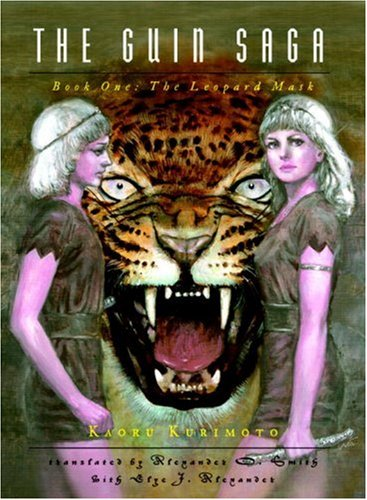 The Guin Saga: Book One: The Leopard Mask (Bk. 1)