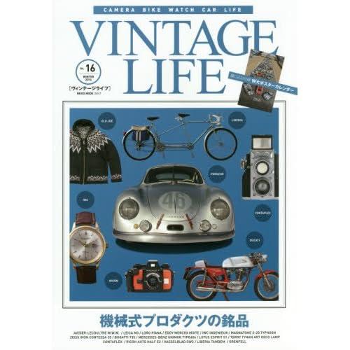 VINTAGE LIFE(ヴィンテージライフ)Vol.16 (NEKO MOOK)