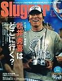 Slugger (スラッガー) 2010年 01月号 [雑誌]