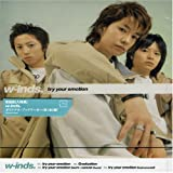 w-inds.「try your emotion」