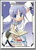 ブシロード スリーブコレクション Vol.24 魔法少女リリカ…