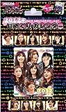 AKB48 2012年 推メン多数 日めくりカレンダー