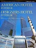 AMERICAN HOTEL INTERIOR、DESIGNERS HOTEL INTERIOR (21世紀のホテル・デザイン WORLD PREMIER HOTEL DESIGN【全6巻】)