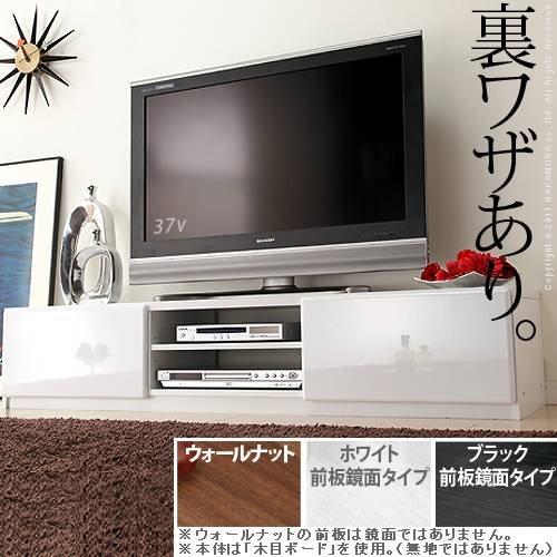 背面収納 TVボード ROBIN〔ロビン〕 幅150cm テレビ台 テレビボード ローボード 【ホワイト(前板鏡面タイプ)】