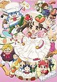 クッキンアイドル アイ!マイ!まいん! DVD BOX1(#16~18)
