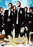 まわし蹴り 【韓流Hit ! 】 [DVD]