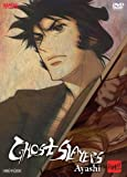 Ghost Slayers Ayashi, Part 2 [DVD]