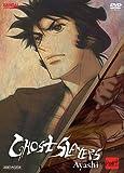 echange, troc Ghost Slayers Ayashi: Part 2 [Import USA Zone 1]