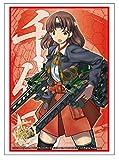 ブシロードスリーブコレクションHG (ハイグレード) Vol.890 艦隊これくしょん -艦これ- 『千代田』