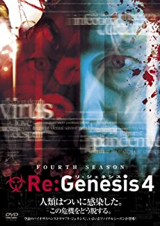 Re:Genesis 4 DVD-BOX