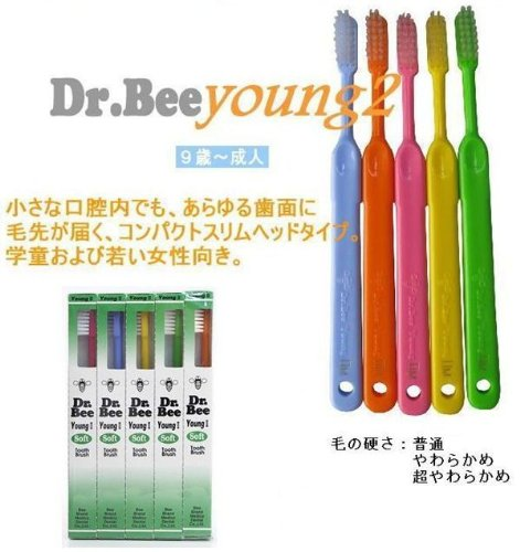 BeeBrand Dr.BEE 歯ブラシ ヤングII ソフト