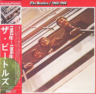 The Beatles 1962-1966 (2 Cd Mini Lp Obi) by The Beatles