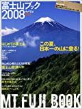 �ٻλ��֥å� (2008) (�̺����ë)