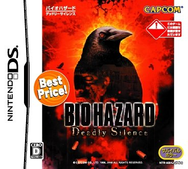 BIOHAZARD Deadly Silence BestPrice!