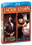 Jackie Chan-Crime Story/the Pr [Blu-ray]