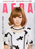 AERA (アエラ) 2013年 7/1号 [雑誌]