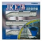 TOMIX Nゲージ 92530 E7系北陸新幹線基本セット