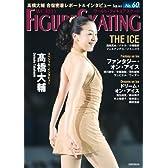 ワールド・フィギュアスケート 60