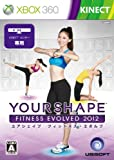 Your Shape Fitness Evolved 2012[Japanische Importspiele]