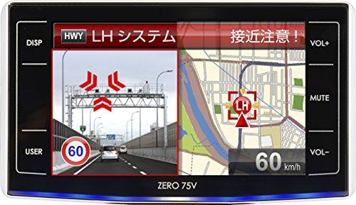 コムテック(COMTEC)超高感度GPSレーダー探知機 ZERO 75V