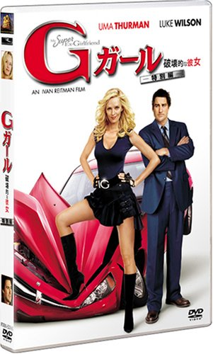 G������ �˲�Ū����� (�б� ��ޡ������ޥ�) [DVD]