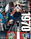 Grand Prix 1970 Par t01 (Joe Honda Racing Pictorial series by HIRO No.42)