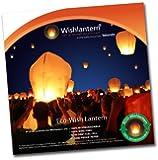 Eco Wishlantern® (Pack of 10)