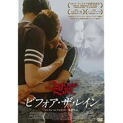 �r�t�H�A�E�U�E���C�� [DVD]