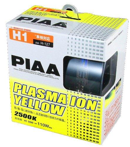 PIAA [ ピア ] ハロゲンバルブ  PLASMA ION YELLOW プラズマイオンイエロー H1 55W [ 品番 ] H-127