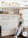 クシュフル Vol.6 (ぶんか社ムック 279)