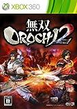 無双 OROCHI 2(通常版)(初回限定特典:王元姫&石田三成&妲己