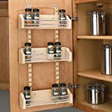 Rev-A-Shelf 4ASR-18 Adjustable Door Mount Spice Rack - Wood/Wire
