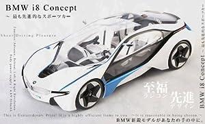 COM★MI-RC-BMW14◆BMW i8 Concept コンセプトカー ラジコン 1/14スケール V.E.D. Vision EfficientDynamics LHD ホワイト スポーツカー オンロードカー 完成品 ナイト 夜間走行 自動車