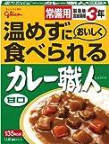 グリコ 常備用カレー職人 甘口 200g×10個