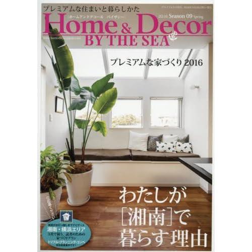 Home&Decor BY THE SEA (ホームアンドデコール バイザシー) Season09 2016年 04月号