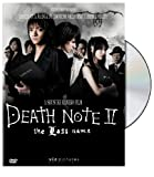 Death Note 2: The Last Name [DVD] [Region 1] [US Import] [NTSC]