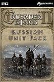 Crusader Kings II: Russian Unit Pack [Download]
