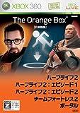 オレンジボックス【CEROレーティング「Z」】[18歳以上のみ対象]