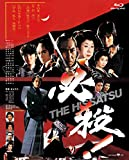 必殺! THE HISSATSU [Blu-ray]
