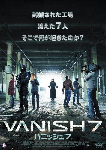 VANISH7 バニッシュ7
