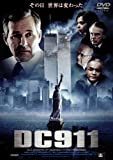 DC911 [DVD]