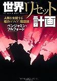 気になる記事2012-10-04