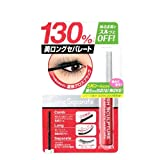BCL Brow Lash EX | Mascara | Lash Sculpture Black