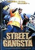 STREET GANGSTA [DVD]