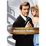 007 - Bersaglio Mobile (Ultimate Edition) (2 Dvd)di Roger Moore
