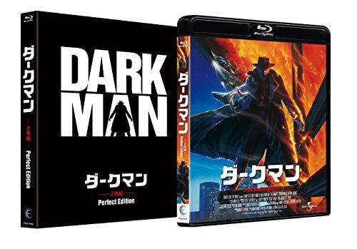 ダークマン 2枚組 Perfect Edition [Blu-ray]