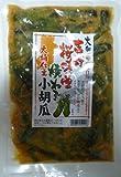 吉野桜味噌焼ねぎ小胡瓜 330g