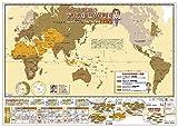 渥美 育子 グローバル時代の「文化の世界地図(標準版)」【日本語】