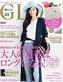 GLOW(グロー) 2015年 10 月号 [雑誌]