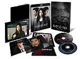 ストロベリーナイト Blu-rayコレクターズ・エディション